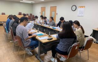 제4차 민관협력통합사례회의 실시