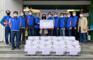 한국수력원자력(주) 시니어 봉사단과 함께하는 생신선물 전달 ♡