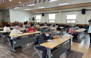 치매우울예방모임 '새솔교실' 9월 활동