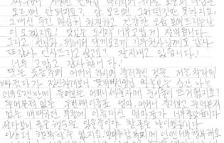 복지관으로 전해진 따뜻한 마음(feat. 순한 양 선생님들)