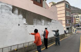 2019 주민복지대표단 '행복드림' 벽화사업 1차 실시